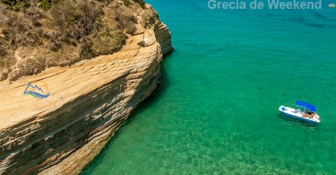 Canal D'amour beach,Corfu island, Greece